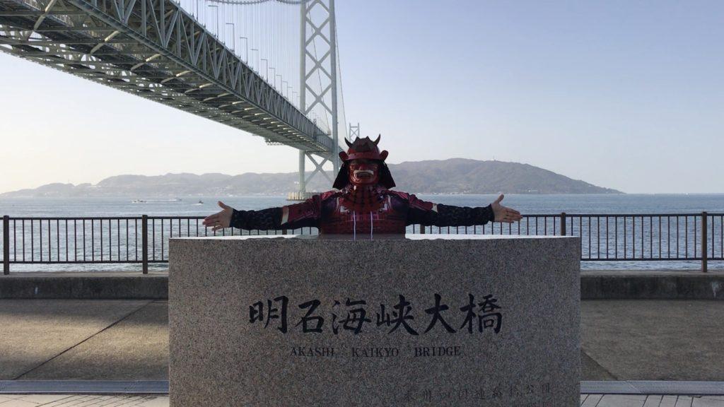 2明石海峡大橋