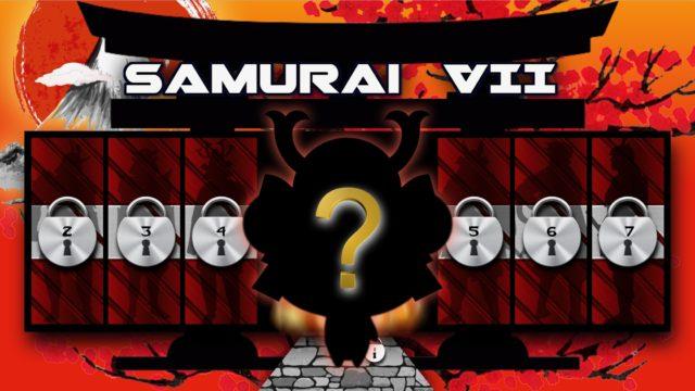 Samurai Seven 1s