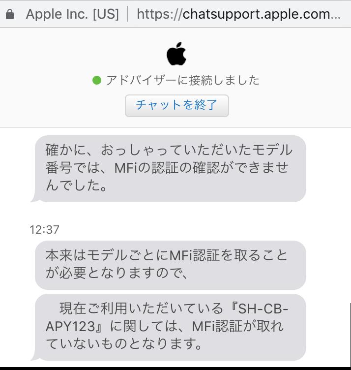 Apple サポート2