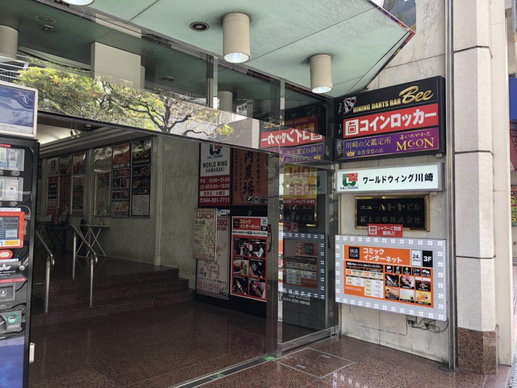 ワールドウイング川崎 入口